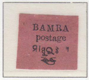 Bamra-8-Annas-Black-On-Rose