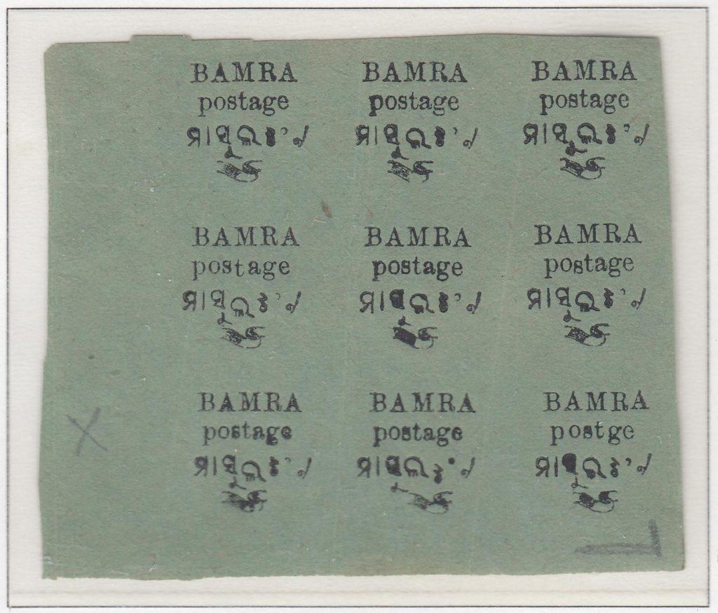 Bamra-2-Annas-Black-On-Green