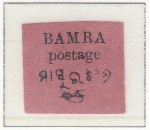 Bamra-Half-Anna-Black-On-Rose