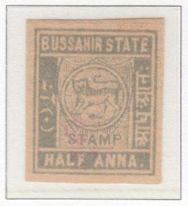 1-bussahir-half-anna-gray-ex-harrel