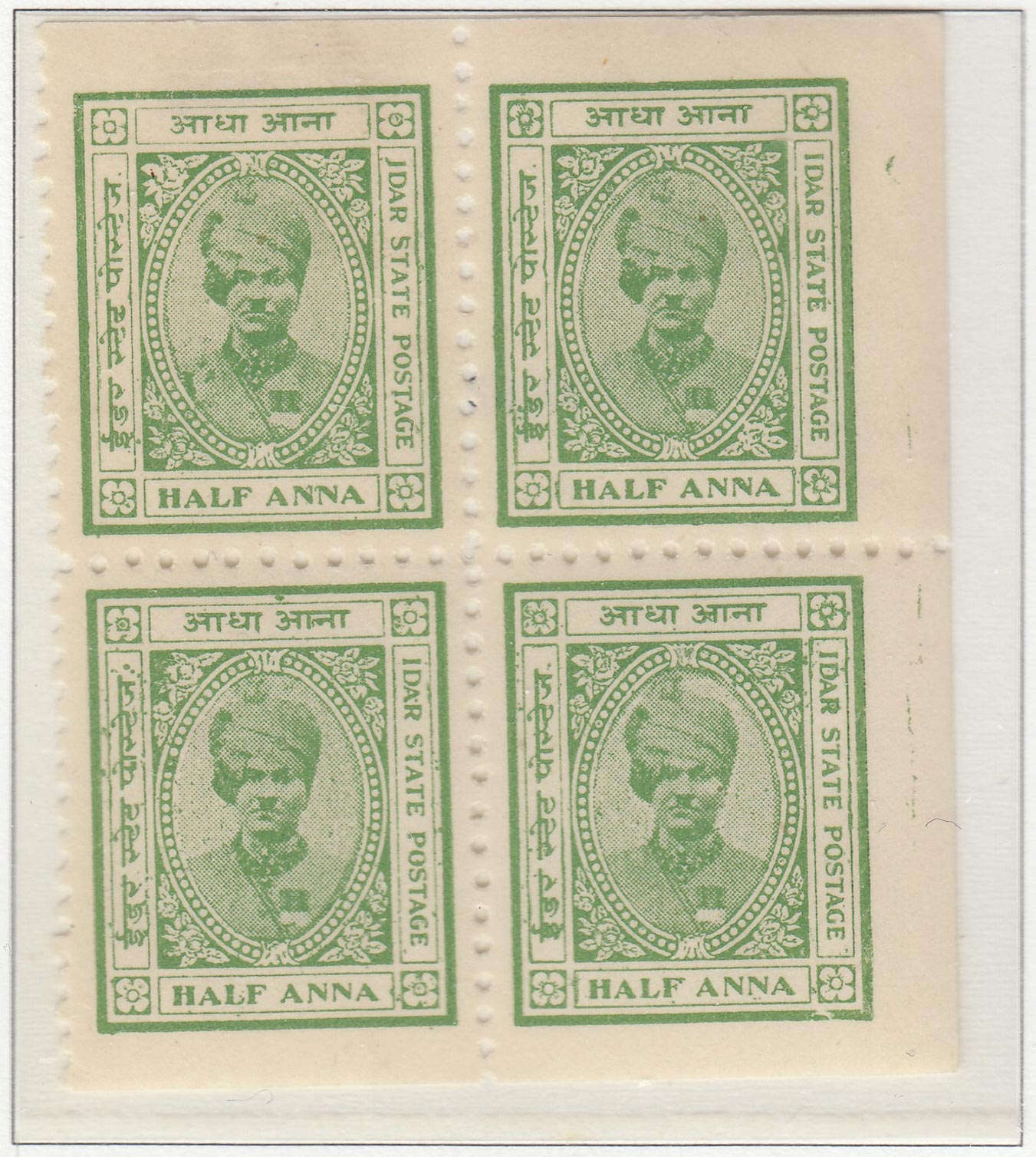 1-idar-half-anna-pale-yellow-green-thick-paper-booklet