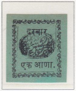 10-dhar-one-anna-black-on-blue-green