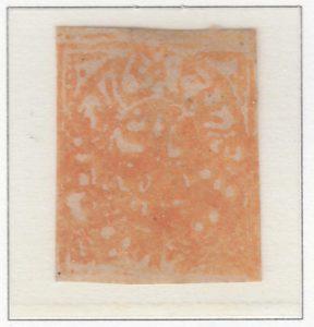 10-jammu-and-kashmir-one-anna-orange