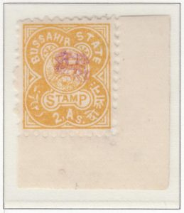 12-bussahir-two-annas-orange-yellow-mauve-handstamp