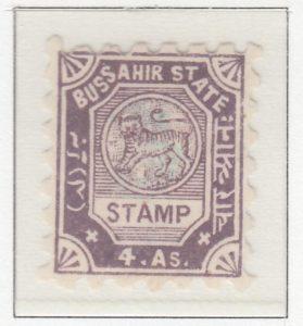 13-bussahir-four-annas-slate-violet-blue-handstampd-perforated-7