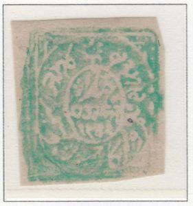 13-jammu-and-kashmir-four-annas-emerald