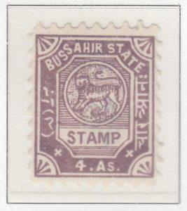 14-bussahir-four-annas-slate-violet-blue-handstampd-perforated-9