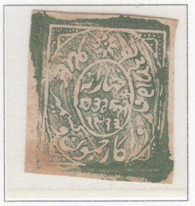 14-jammu-and-kashmir-four-annas-myrtle-green