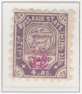 15-bussahir-four-annas-slate-violet-rose-handstampd-perforated-7,5