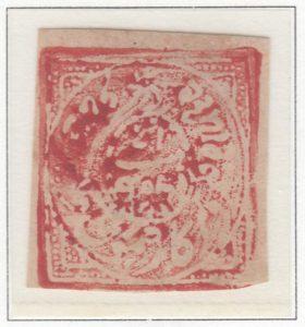 15-jammu-and-kashmir-eight-annas-red