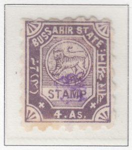 16-bussahir-four-annas-slate-violet-mauve-handstampd-perforated-7