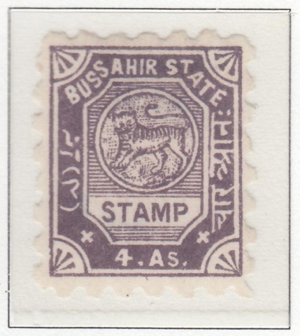 17-bussahir-four-annas-slate-violet-without-handstamp
