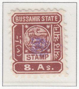 18-bussahir-eight-annas-red-brown-blue-handstamp-perforated-8,5