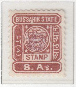 19-bussahir-eight-annas-red-brown-blue-handstamp-perforated-11