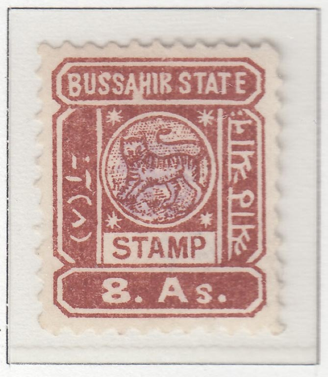 19-bussahir-eight-annas-red-brown-blue-handstamp-perforated-11