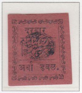 2-dhar-half-pies-line-below-upper-inscription
