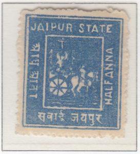 2-jaipur-half-anna-ultramarine-type1