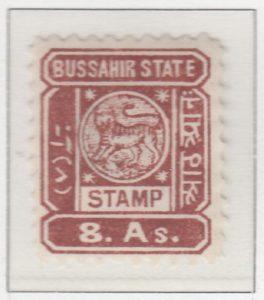 20-bussahir-eight-annas-red-brown-rose-handstamp