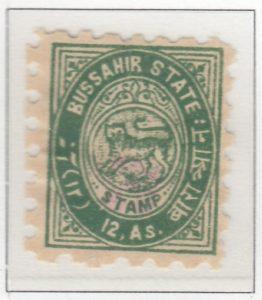 21-bussahir-twelve-annas-green-rose-handstamp-perf7