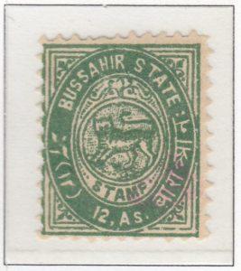 22-bussahir-twelve-annas-green-rose-handstamp-perf11,5