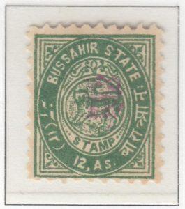 23-bussahir-twelve-annas-green-red-handstamp-perf11,5
