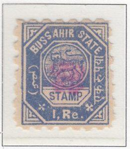 24-bussahir-one-rupee-ultramarine-rose-handstamp-per7,5