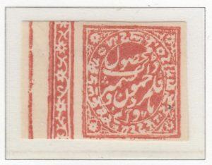 24-jammu-and-kashmir-quarter-anna-red