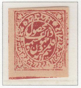 25-jammu-and-kashmir-half-anna-red