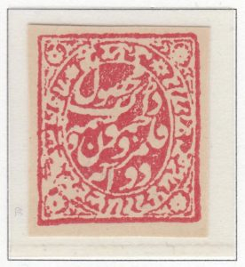 28-jammu-and-kashmir-two-annas-red