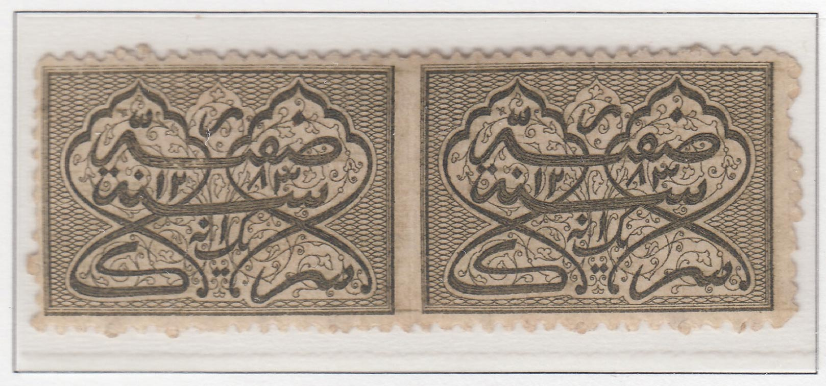 3-hyderabad-one-anna-olive-green-pair-imperforate-between