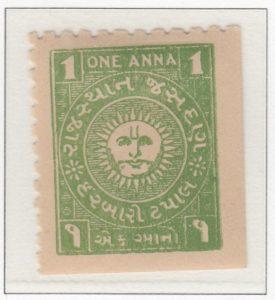 Jasdan 1946 1 Anna Pale Yellow Green