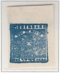 3-kishangarh-one-anna-blue-imperforate