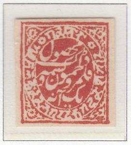 30-jammu-and-kashmir-one-anna-red