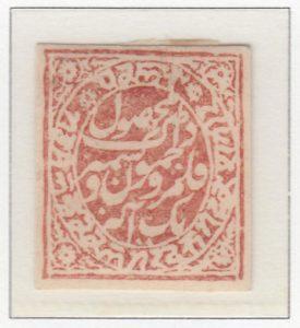 32-jammu-and-kashmir-one-anna-red