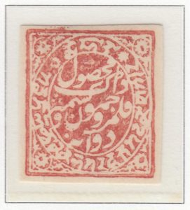 33-jammu-and-kashmir-two-annas-red