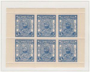 4-bijawar-1-anna-blue-sheet-of-six