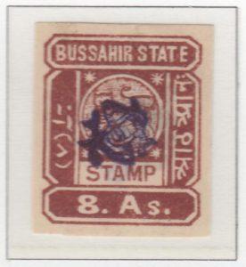 5-bussahir-eight-annas-red-brown