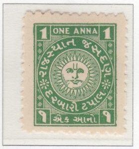 5-jasdan-1947-bluish-green