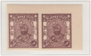 6-bijawar-3-pice-brown-pair-imperforate-horizontally