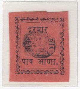 6-dhar-quarter-anna-black-on-orange