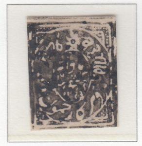 6-jammu-and-kashmir-quarter-anna-black