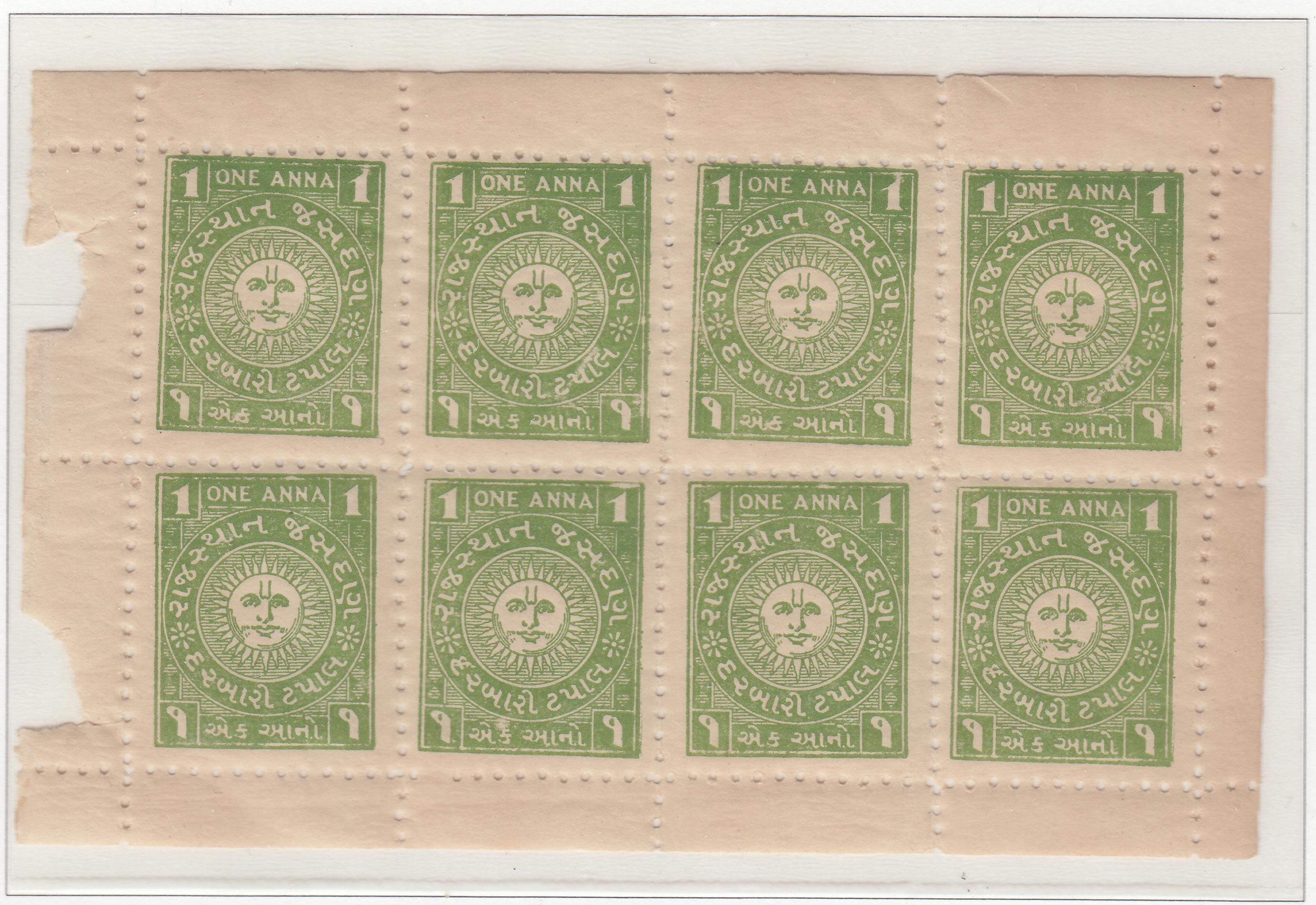 6-jasdan-1946-dull-yellow-green-complete--post-office-pane