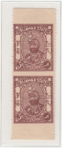 7-bijawar-3-pice-brown-vertical-pair-imperforate-horizontally-with-perforations-both-sides