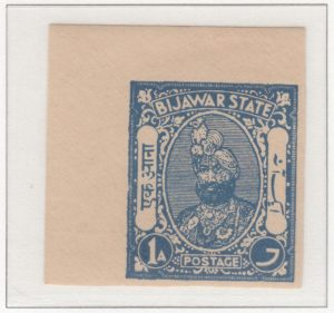 8-bijawar-1-anna-blue-imperforate-single