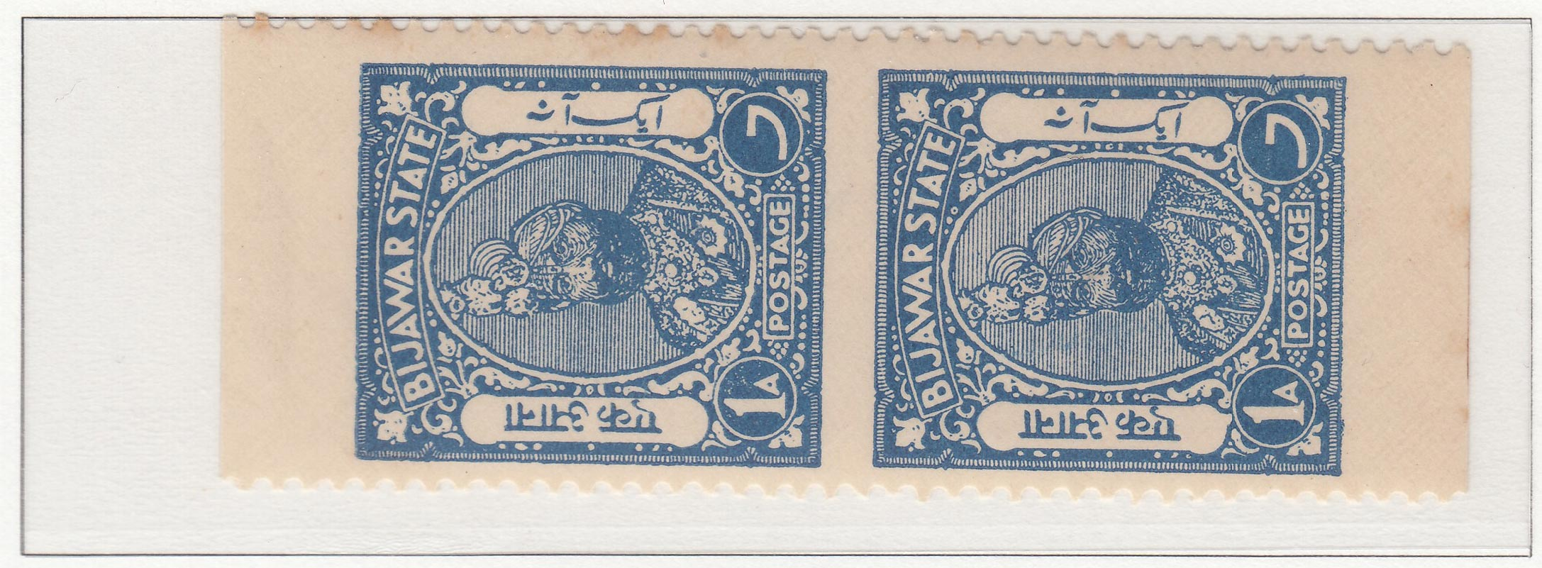 8-bijawar-1-anna-blue-imperforate-vertically-on-two0sides