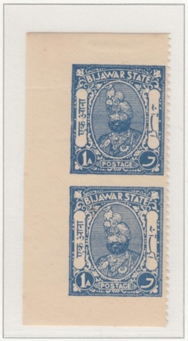 8-bijawar-1-anna-blue-vertical-pair-imperforate-on-three-sides-right-side-perforated