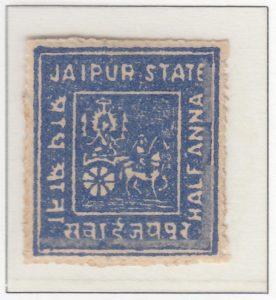 8-jaipur-half-anna-ultramarine-type2