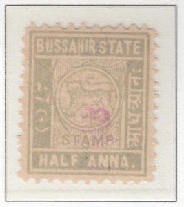9-bussahir-half-anna-gray-red-handstamp