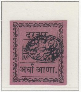 9-dhar-half-anna--line-below-upper-inscription
