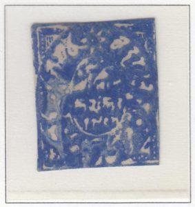 9-jammu-and-kashmir-half-anna-violet-blue